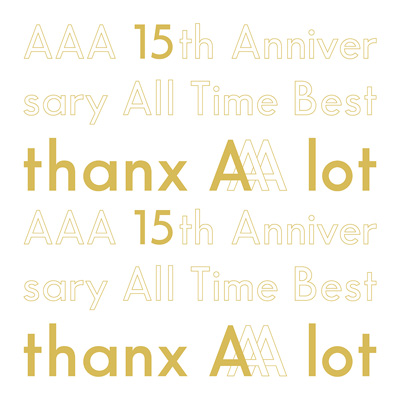【初回生産限定盤】AAA 15th Anniversary All Time Best -thanx AAA lot-(5枚組CD+スマプラ)