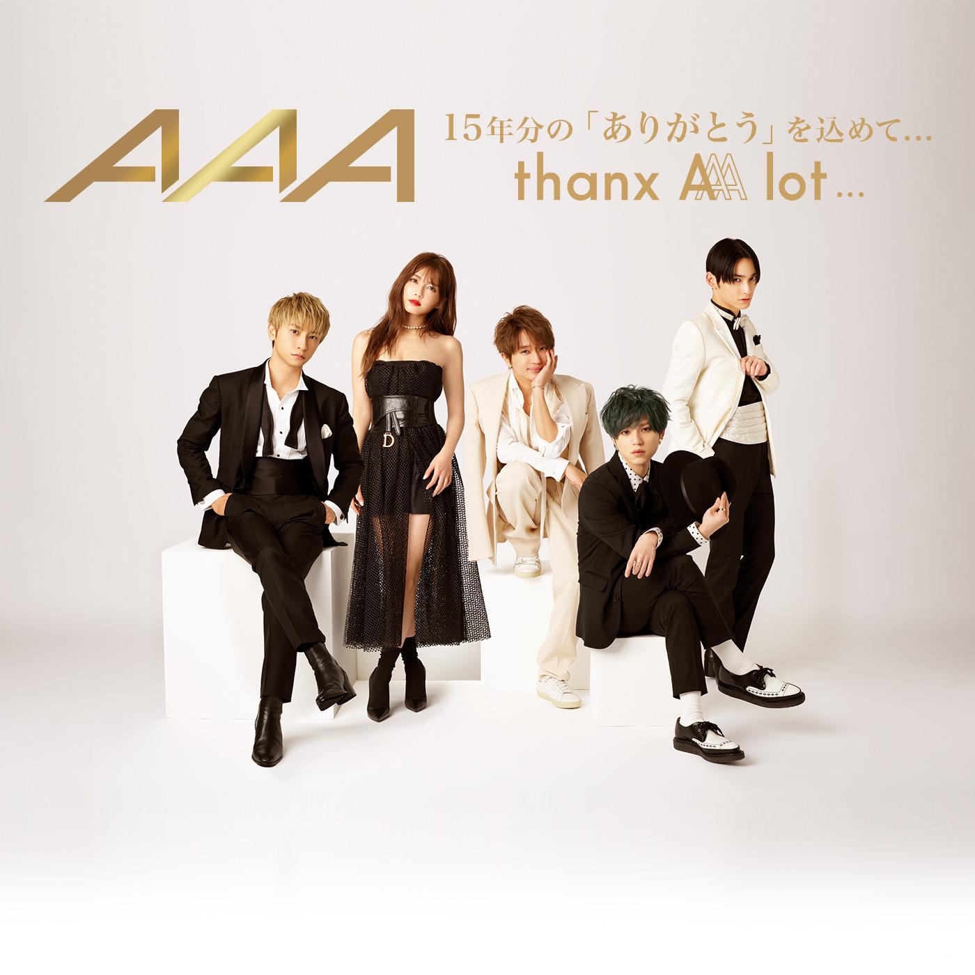 AAA 15年分の「ありがとう」を込めて...thanx AAA lot...