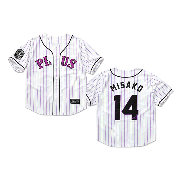 【AAA Party会員限定】14th ベースボールシャツ -MISAKO UNO-