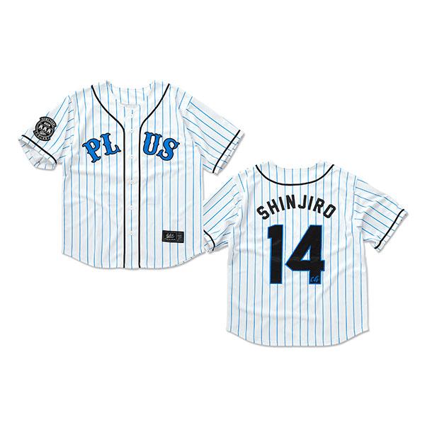 【AAA Party会員限定】14th ベースボールシャツ -SHINJIRO ATAE-