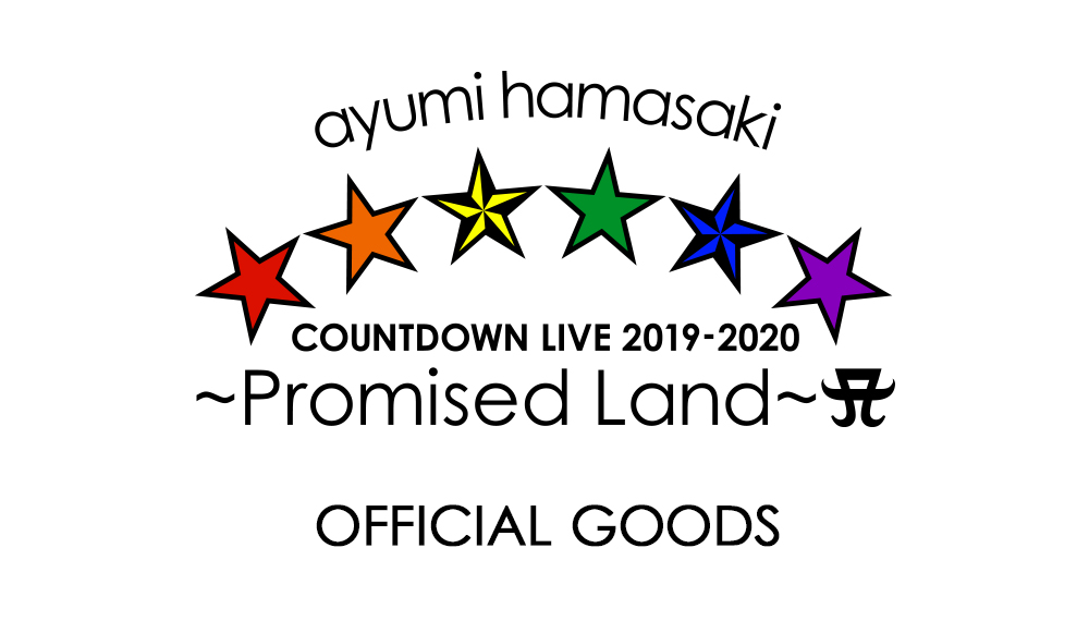 ayumi hamasaki COUNTDOWN LIVE 2019-2020 ~Promised Land~ A OFFICIAL GOODS