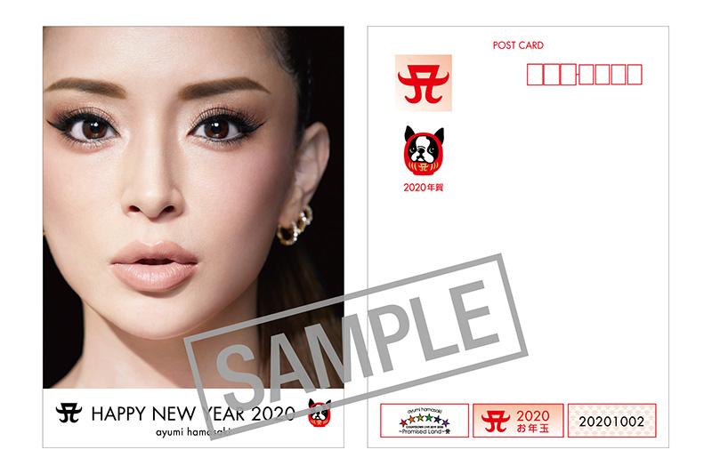 年賀状風オリジナル特大ポストカード