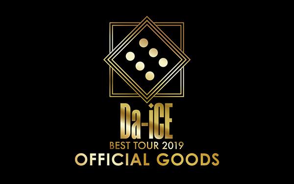 Da-iCE BEST TOUR 2019 OFFICIAL GOODS