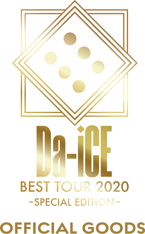 Da-iCE BEST TOUR 2020 -SPECIAL EDITION- OFFICIAL GOODS