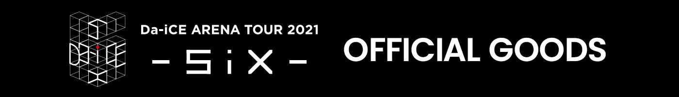 1 ツアー 2021 m スペシャル