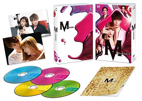 DVD BOX展開図