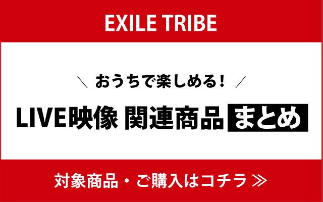 """映像まとめ特集バナー"""""""