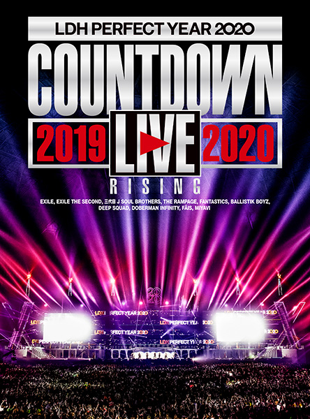 "「LDH PERFECT YEAR 2020 COUNTDOWN LIVE 2019→2020""RISING"""