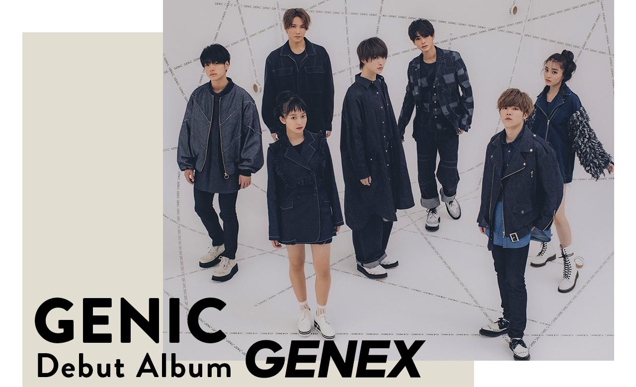 GENIC Debut Album『GENEX』