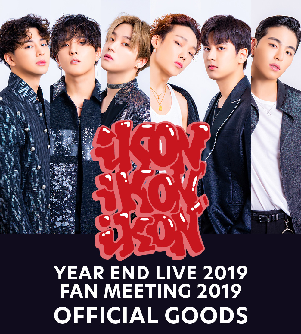 iKON YEAR END LIVE 2019 / FAN MEETING 2019 オフィシャルグッズ
