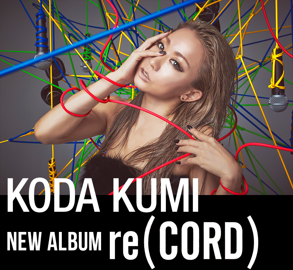 KODA KUMI NEW ALBUM『re(CORD)』