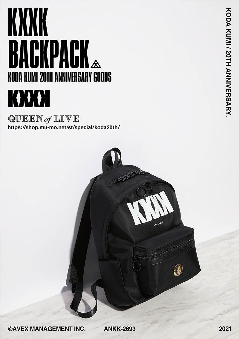 KXXK LOW CAP -BEIGE-