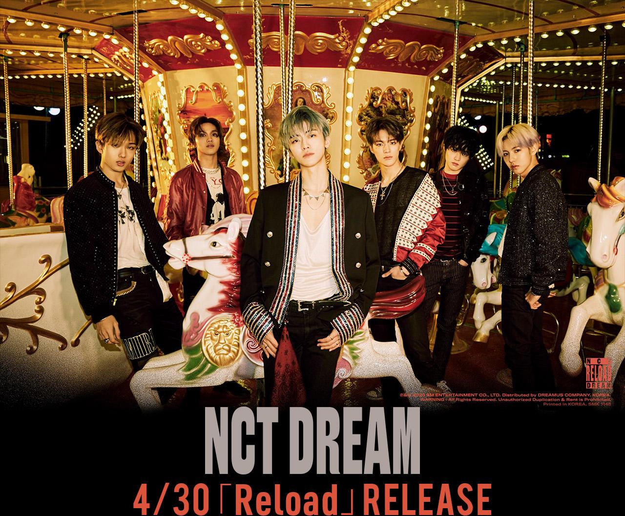 NCT DREAM 韓国盤発売記念特集