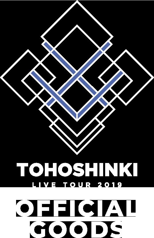 TOHOSHINKI LIVE TOUR 2019 OFFICIAL GOODS