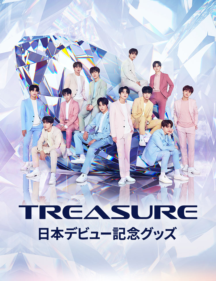 TREASURE JAPAN DEBUT ALBUM THE FIRST STEP:TREASURE EFFECT 日本デビュー記念グッズ
